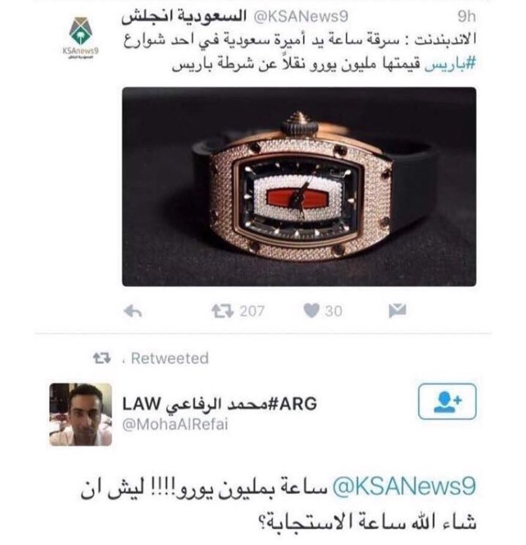 هههههههههههههههههههههههههههههههه https://t.co/ByumlG9n17