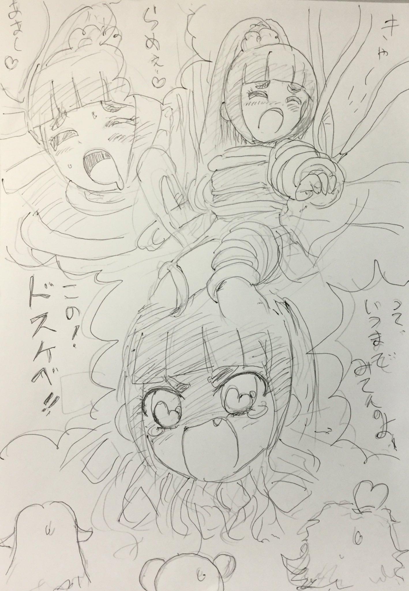 矢☆印 (@yajiru4)さんのイラスト