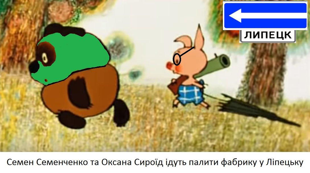 Сыроид: Чтобы законом признать оккупацию территорий Украины Россией, нужно сжечь Липецкую фабрику - Цензор.НЕТ 1610