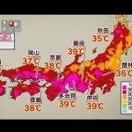 日本中がヤバイw今年の夏はもう引きこもりでいいと思います