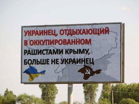 """Это очередное """"олимпийское обострение"""". Не исключаются различные провокации, - Смедляев об активности военных РФ в оккупированном Крыму - Цензор.НЕТ 9765"""