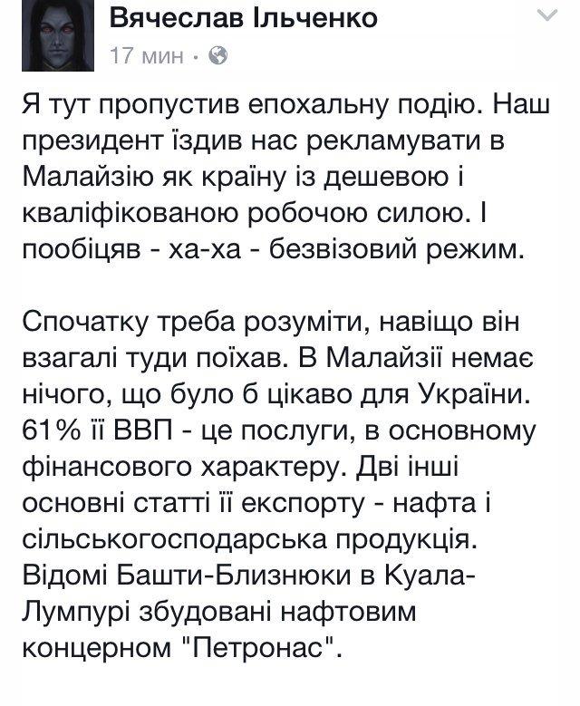 Тарифы на газ снижаться не будут, но государство поддержит тех, кто не может платить, - Гройсман - Цензор.НЕТ 835