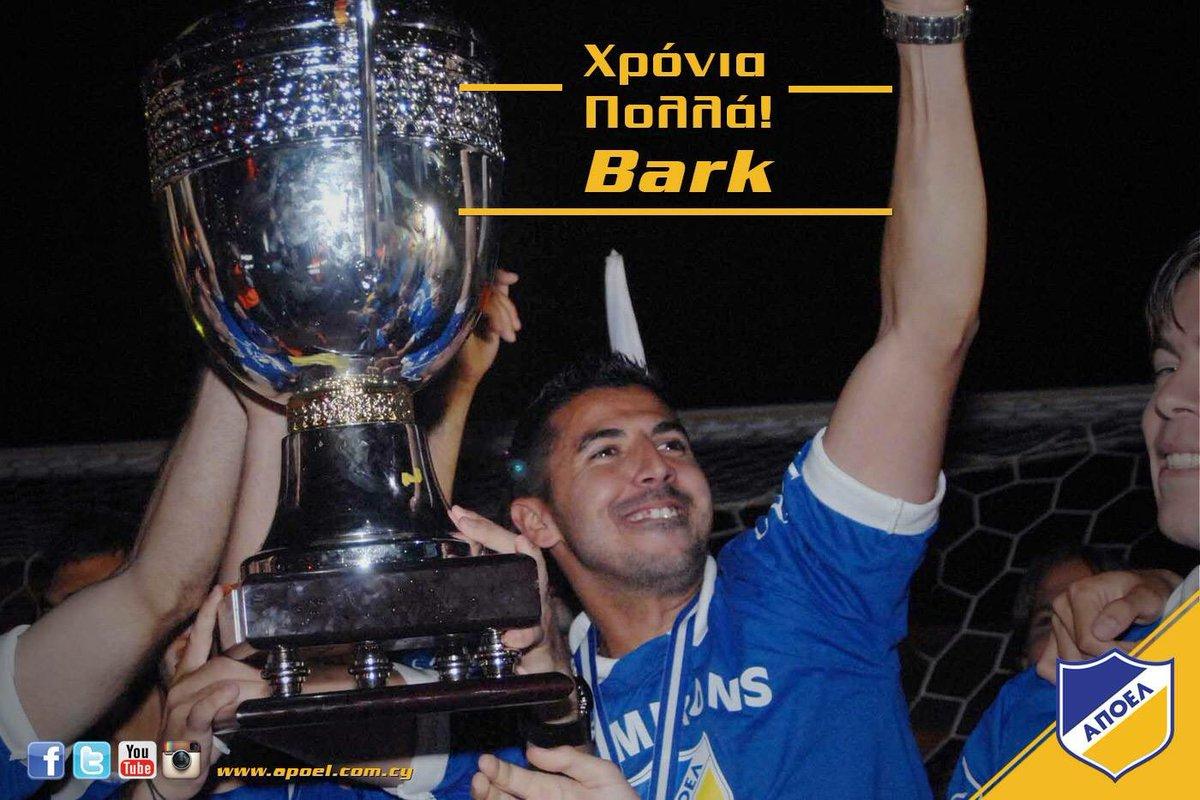 """Résultat de recherche d'images pour """"bark seghiri"""""""