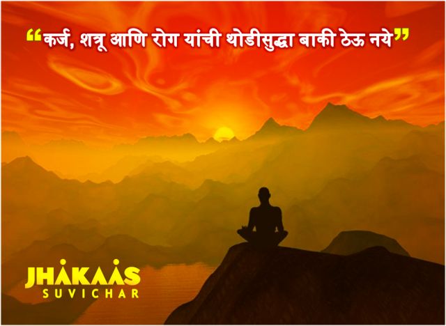 9x Jhakaas On Twitter Jhakaas Suvichar Mondaymotivation