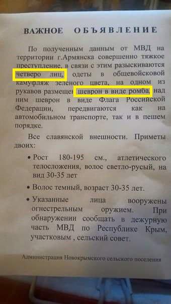 """Оккупанты по-прежнему блокируют пропуск через КПВВ """"Каланчак"""" на админгранице с Крымом, - Слободян - Цензор.НЕТ 3309"""
