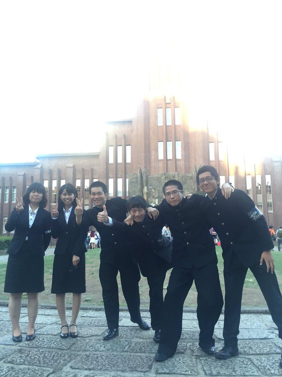 """大阪府立大学応援団 auf Twitter: """"昨日より二日間、「全国七大学応援団・応援部合同演舞演奏会」の見学のため、東京まで足を運んでおりました!! 一回生にとってはとても印象に残る二日間だったのではないでしょうか。… """""""