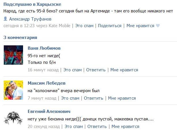 Ситуация на админгранице с оккупированным Крымом остается напряженной, - Госпогранслужба Украины - Цензор.НЕТ 2462