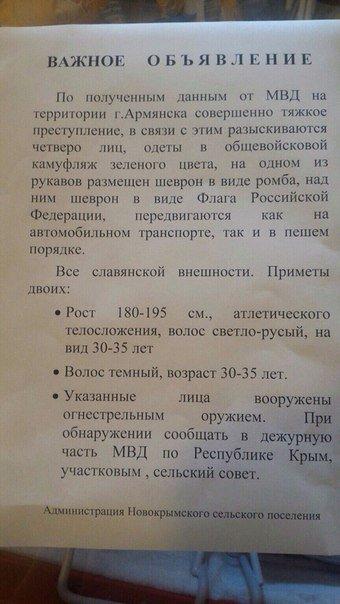 На сегодняшний день у нас на Херсонщине военное присутствие довольно мощное, - глава ОГА Гордеев о скоплении войск РФ на админгранице с оккупированным Крымом - Цензор.НЕТ 4173