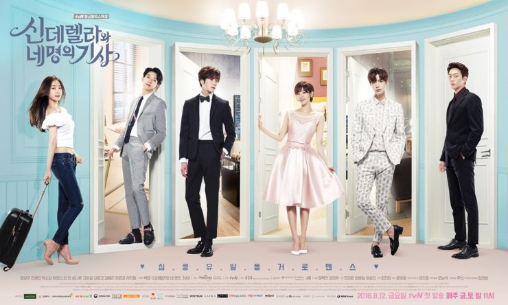 Drakorindo on twitter drama korea cinderella and four knights 321 am 8 aug 2016 stopboris Choice Image