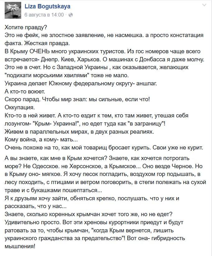 Оккупанты констатировали, что ряд населенных пунктов в Крыму испытывают дефицит воды. В некоторых уже нет и центрального водопровода - Цензор.НЕТ 888