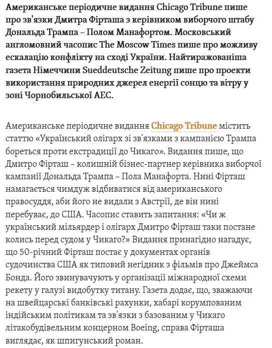 В Конгрессе США сейчас нет консенсуса по предоставлению Украине летального оружия, - сенатор Кунс - Цензор.НЕТ 9447