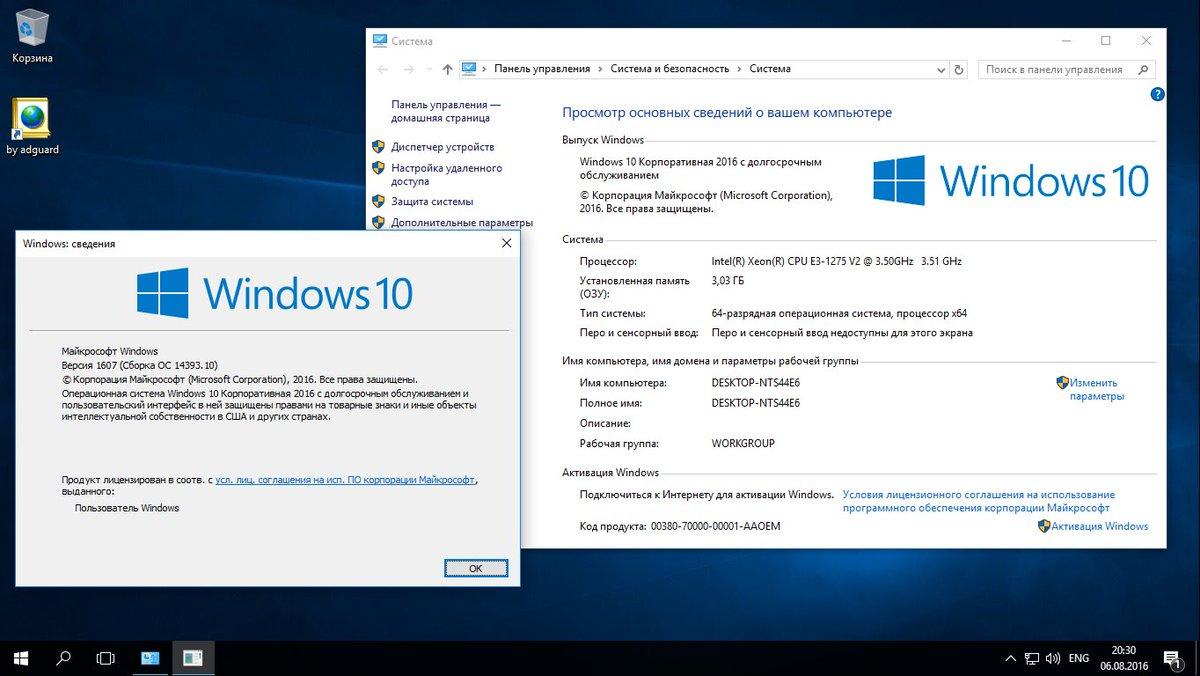 Top Five Windows 10 Enterprise 2016 Ltsb Version - Circus