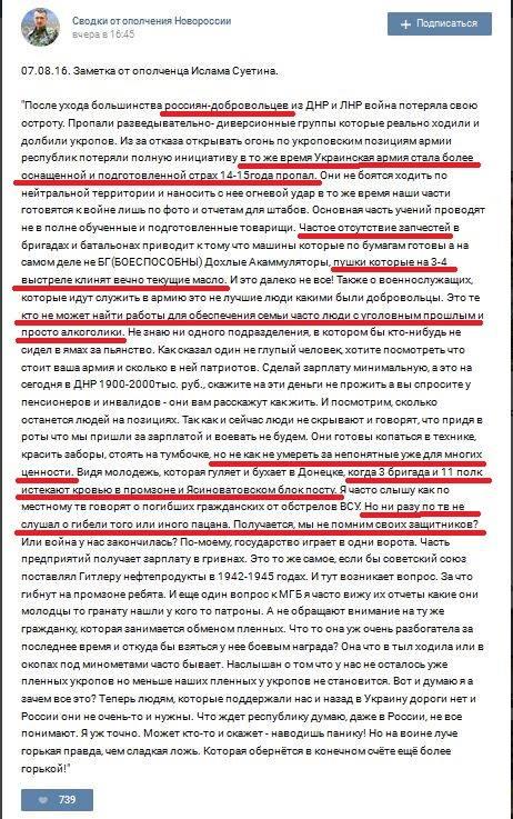 """Работа КПВВ """"Чаплинка"""" на границе с оккупированным Крымом частично разблокирована, - Слободян - Цензор.НЕТ 371"""