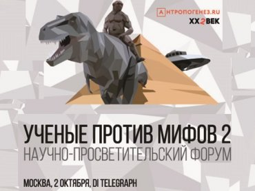 Станислав Дробышевский: Мифы о Пупе Земли на Вершине Эволюции