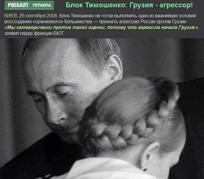Военное вторжение РФ в Грузию было для Путина первой пробой сил, позволив ему сделать вывод, что границы дозволенного можно расширять, - Каспаров - Цензор.НЕТ 6393