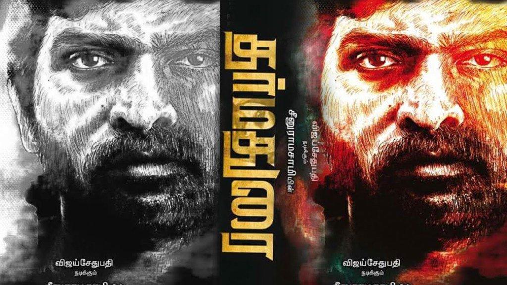 Lyric naan movie song lyrics : Tamil Songs Lyrics (@ganalyrics) | Twitter