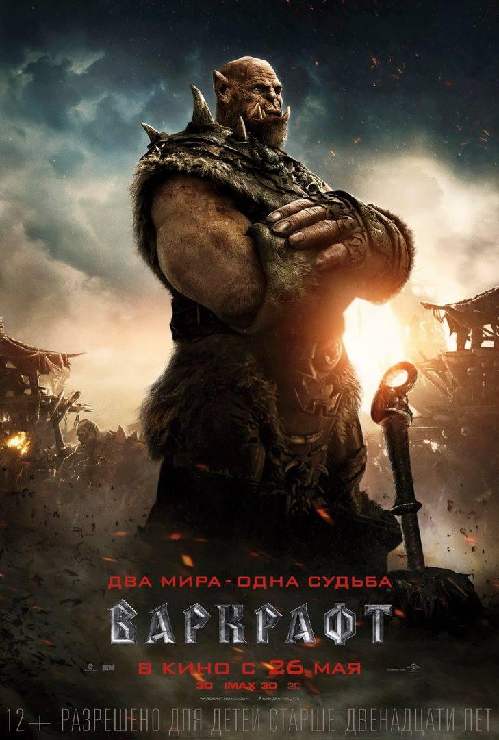 Скачать фильм начало 2010 года