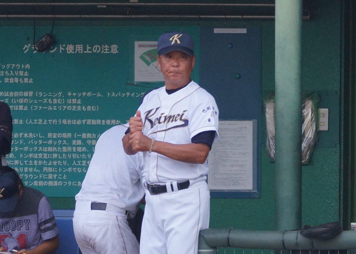 Mr.農業♯40 (@maki_yama) | Twit...