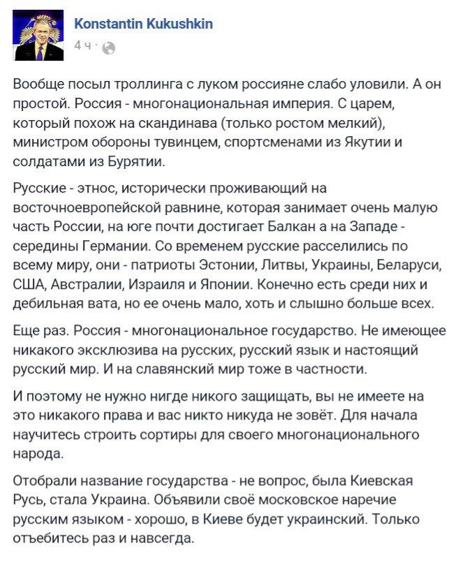 Военное вторжение РФ в Грузию было для Путина первой пробой сил, позволив ему сделать вывод, что границы дозволенного можно расширять, - Каспаров - Цензор.НЕТ 3778