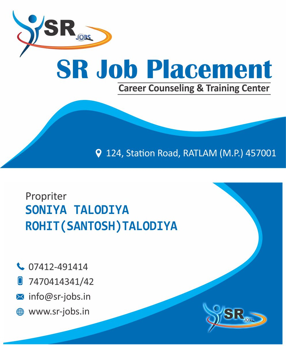 Sr job placement on twitter our visiting card is now completed sr job placement on twitter our visiting card is now completed reheart Images