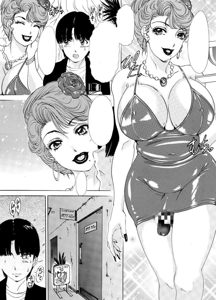 Action hentai2read futanari french are