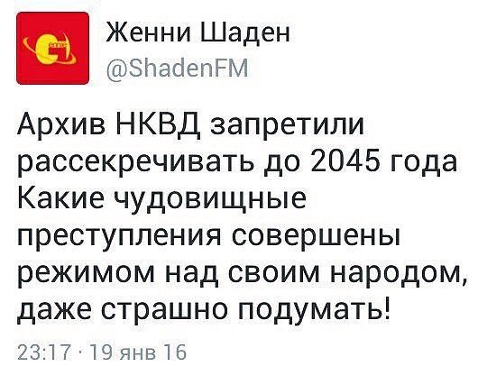 Мне угрожает опасность. Я знаю, кто меня подставил, - задержанный полковник МВД РФ Дмитрий Захарченко, у которого нашли 8 млрд рублей - Цензор.НЕТ 2747