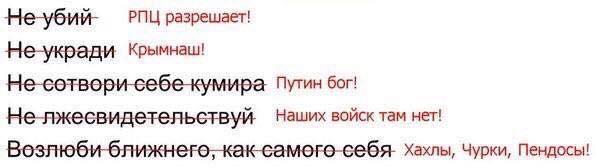 """Суд над боевиком """"ДНР"""" проходит в Казахстане - Цензор.НЕТ 8275"""
