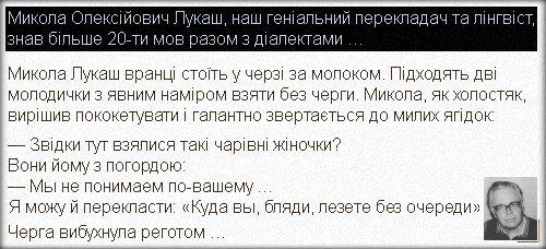 Обама поздравил украинский народ с Днем Независимости - Цензор.НЕТ 9218
