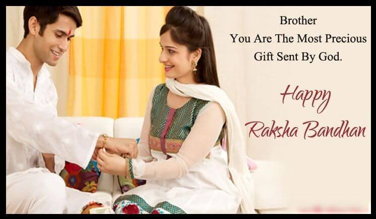 Whatsappkeedain On Twitter Raksha Bandhan Whatsapp Status