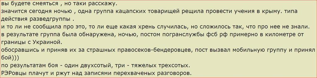 """""""Вряд ли четыре дезертира вызвали бы такой большой переполох"""", - замглавы Меджлиса Умеров об активности военных РФ в оккупированном Крыму - Цензор.НЕТ 2570"""