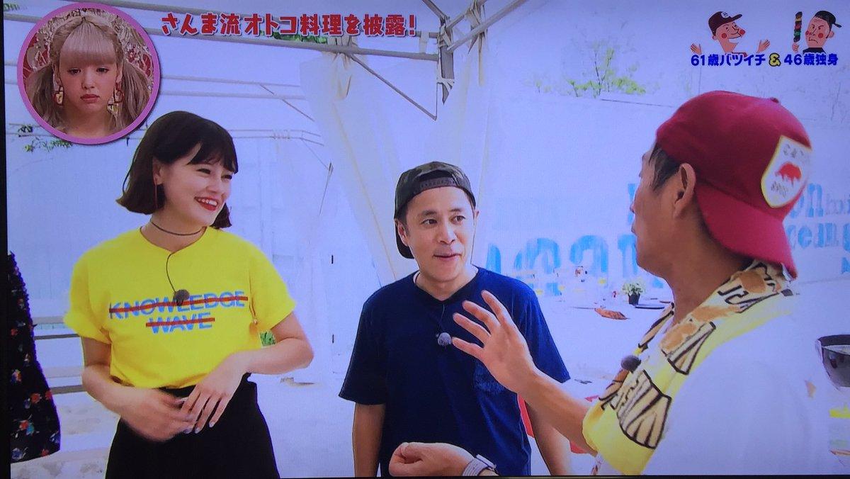 tweet : 泉里香にたかはし智秋!...