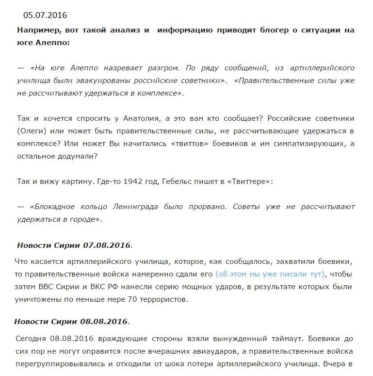 Военное вторжение РФ в Грузию было для Путина первой пробой сил, позволив ему сделать вывод, что границы дозволенного можно расширять, - Каспаров - Цензор.НЕТ 3727