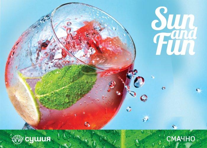 Легкий та пристрасний смак нового коктейлю HUGOROLE перенесе вас у сонячну Італію. https://t.co/HZXTEStNBv