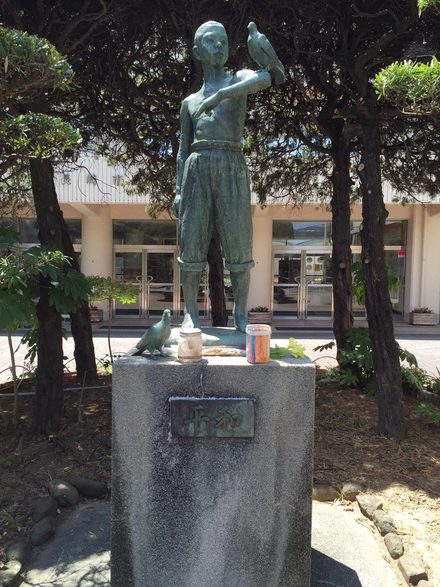 Statue at a school in #Nagasaki that lost 1,400 of its 1,500 students to the bombing 71 years ago. https://t.co/2psvTSa21P