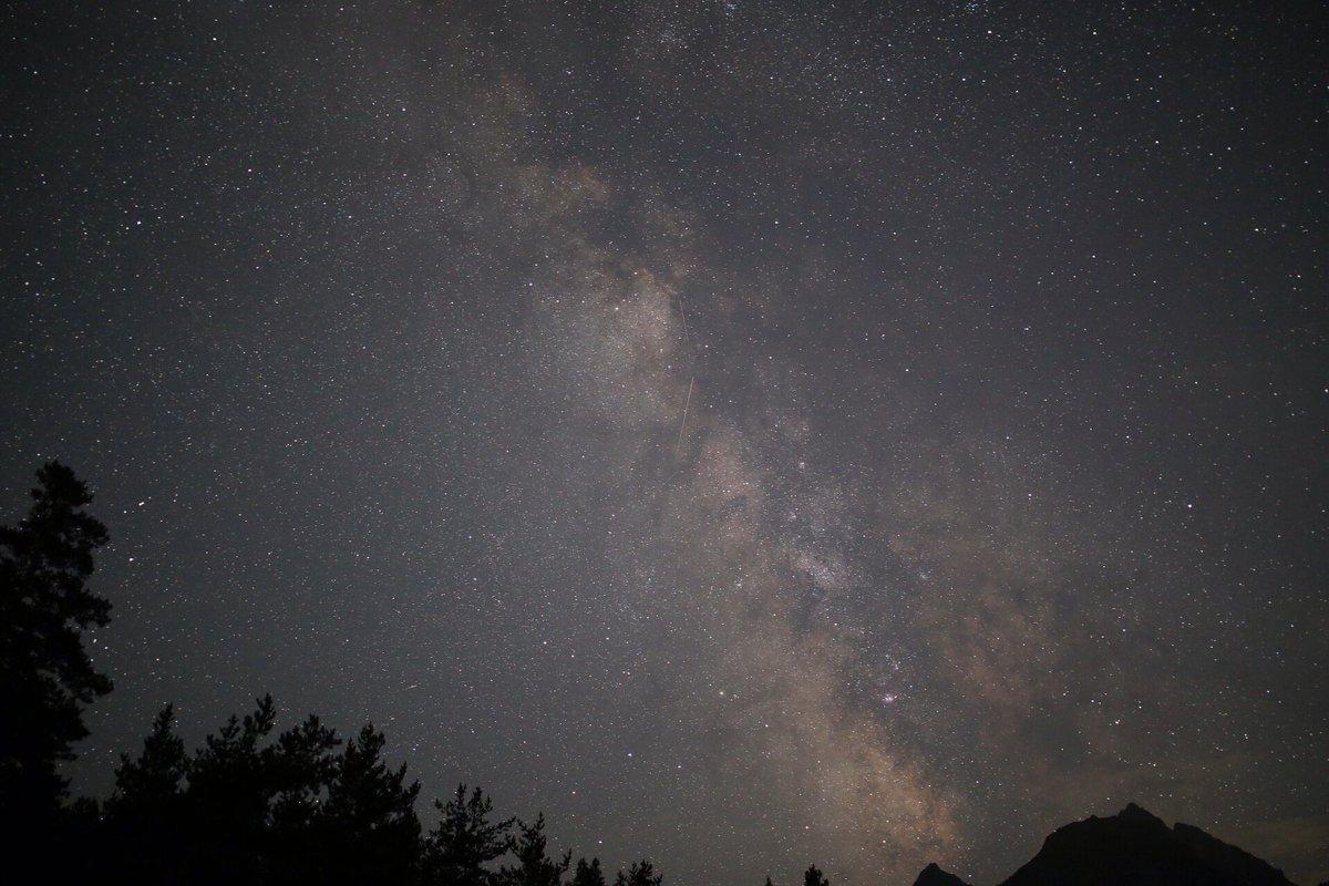 млечный путь реальные фото четверг пензенской