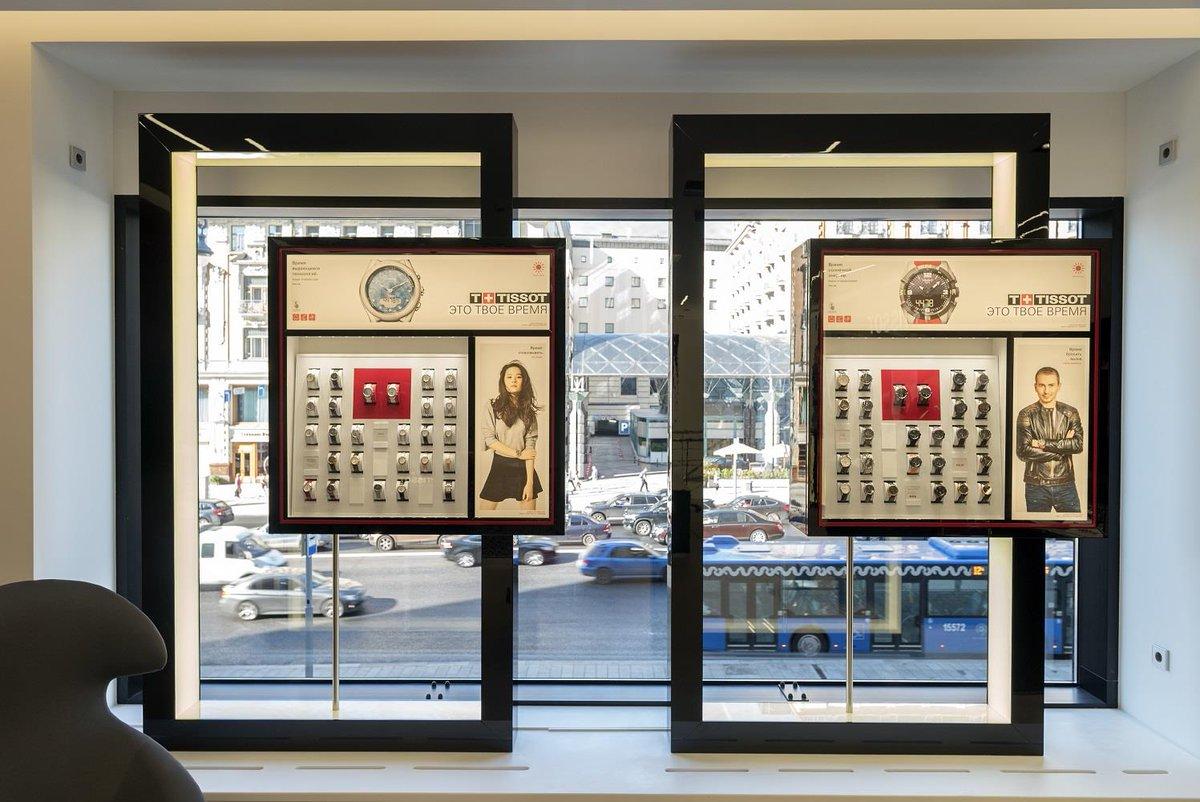 Ремонт часов Tissot в Москве и Санкт-Петербурге в