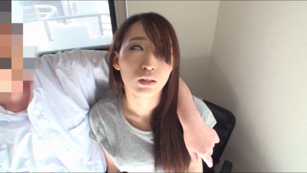 female possession