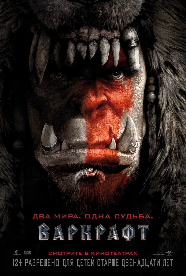лучшее кино 2014 2015  торрент