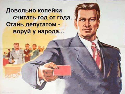 С сегодняшнего дня вступает в силу норма об отмене требования предоставлять паспорт при покупке и продаже валюты до 150 тыс. грн - Цензор.НЕТ 6863