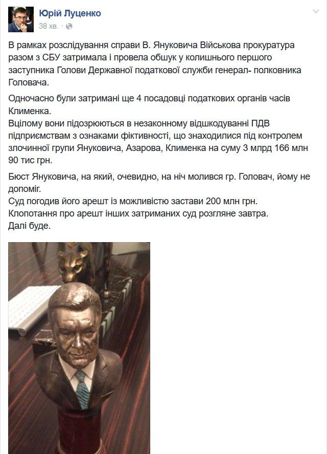 Задержанным по подозрению в подготовке теракта на Львовской железной дороге предъявлено обвинение, - СБУ - Цензор.НЕТ 6314