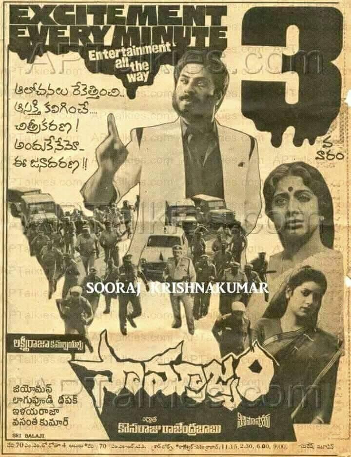 Image result for samrajyam poster