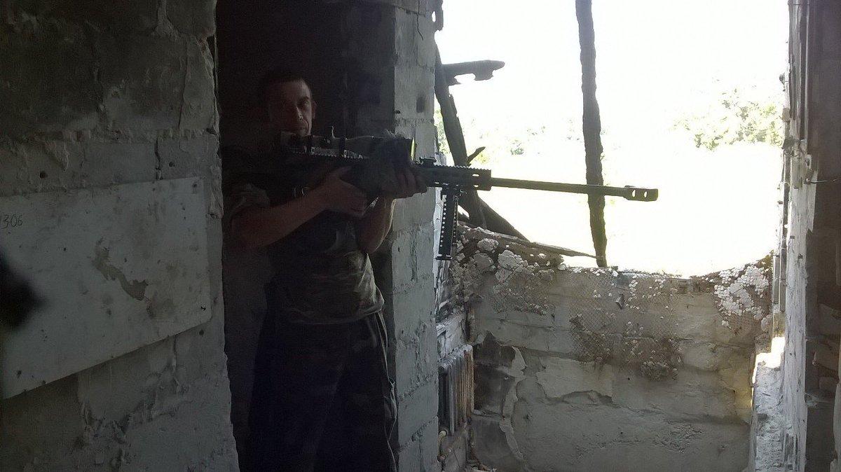 Суд разрешил задержание и арест нардепа Онищенко - Цензор.НЕТ 9442