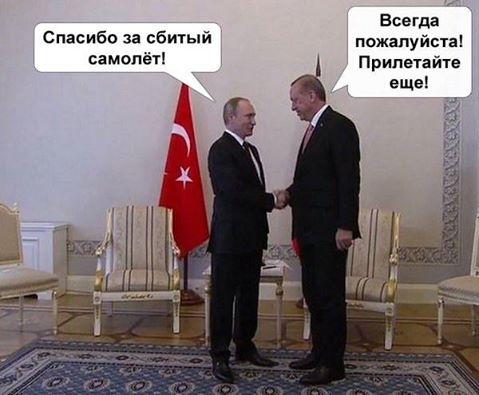 Россия и Турция заявили о взаимном снятии санкций на поставки продуктов - Цензор.НЕТ 9247