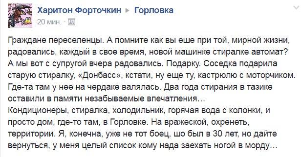 В результате обстрела со стороны боевиков повреждена единственная в регионе дорога с улучшенным покрытием, соединяющая Попасную и Первомайск, - СЦКК - Цензор.НЕТ 5030