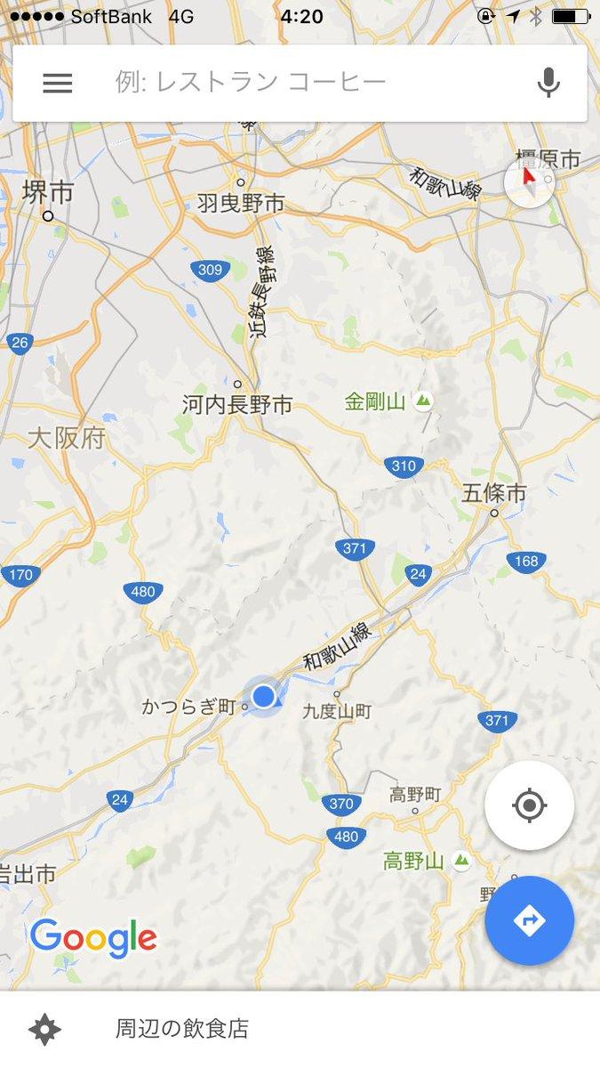 かつらぎ町 hashtag on Twitter