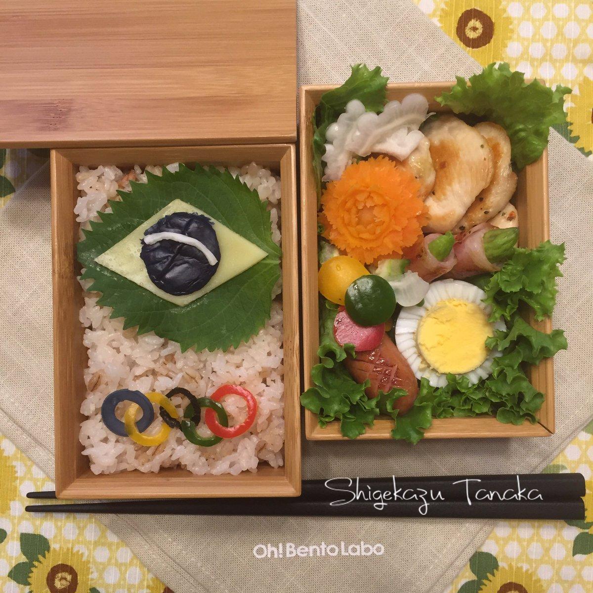おはようございます。 8月10日の親父弁当は、リオオリンピック応援弁当。 チキンハーブソテー、ゆで玉子、ウインナー、アスパラベーコン、飾り人参、もち麦ご飯。 頑張れ‼︎日本‼︎ #おはよう #お弁当 #親父弁当 #カービング https://t.co/tc6f4gX9F6