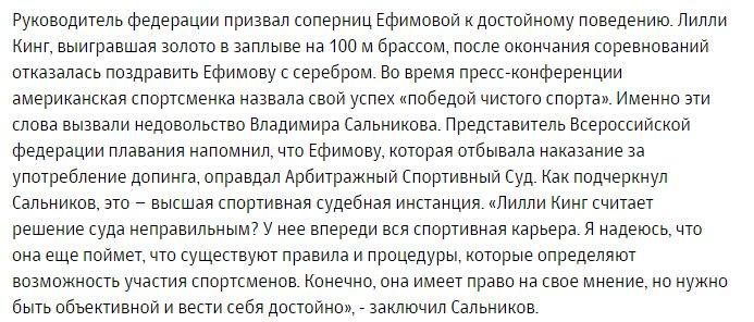 Снятие санкций с России по-прежнему не предвидится, - Эрлер - Цензор.НЕТ 6549