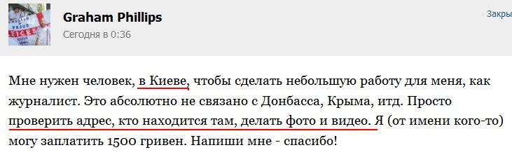 Все КПВВ со стороны оккупантов открыты, однако вблизи админграницы с Крымом сохраняется высокая активность ВС РФ, - Слободян - Цензор.НЕТ 8615