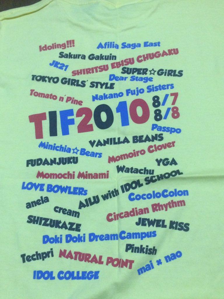 TIF2010の公式Tシャツが出てきたけどこんなに出演グループ少なかったっけか。今が多すぎるんだよな。 https://t.co/xaOAoUzr9b