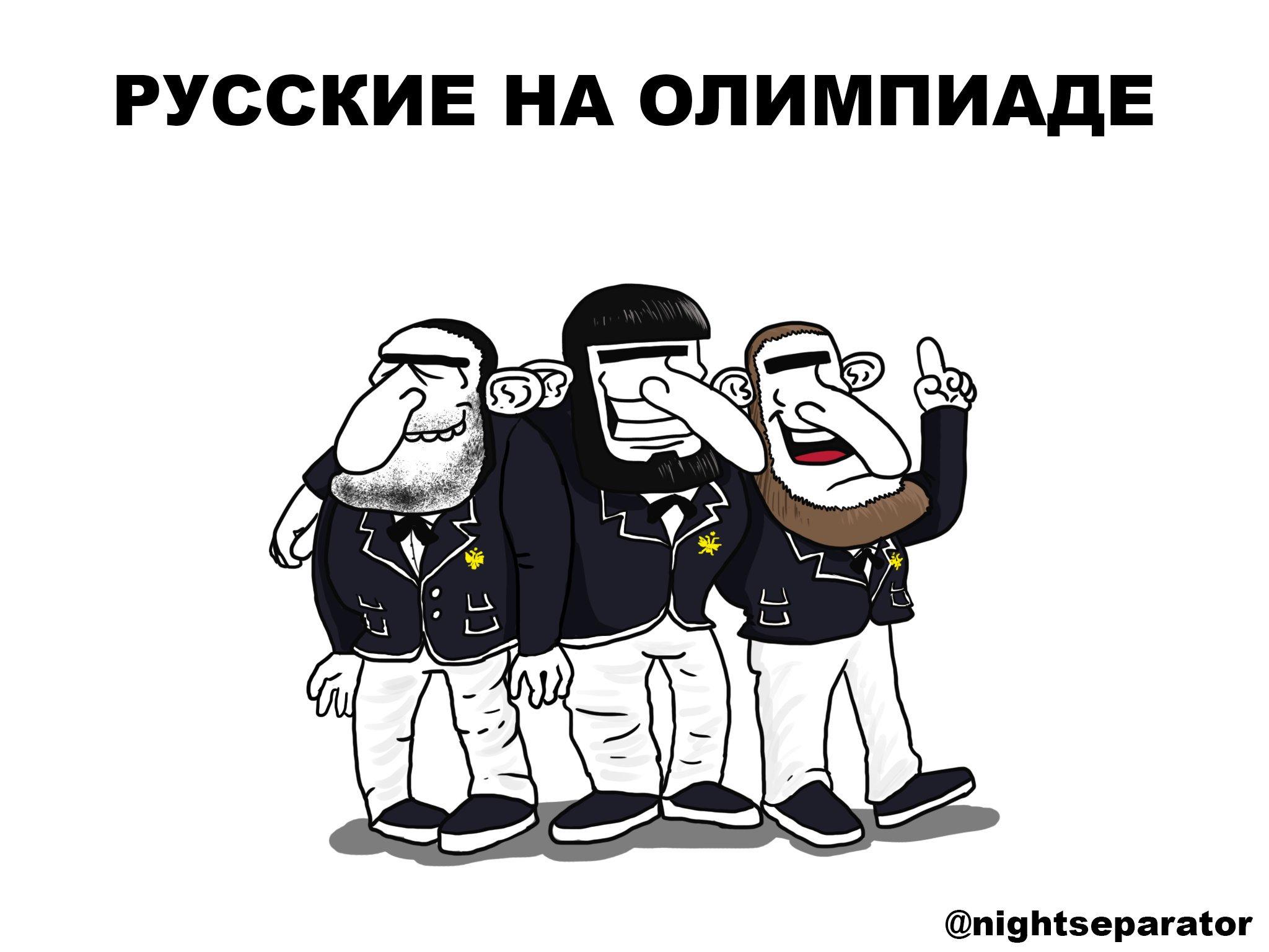 МОК лишил украинца серебряной олимпийской медали из-за допинга - Цензор.НЕТ 3920